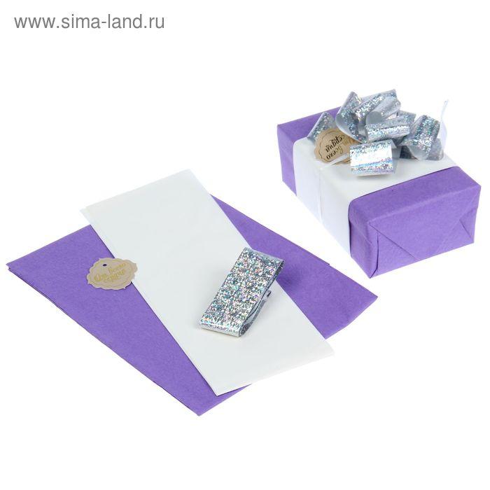 """Набор для упаковки подарка """"Орхидея"""" (бумага упаковочная+декор)"""