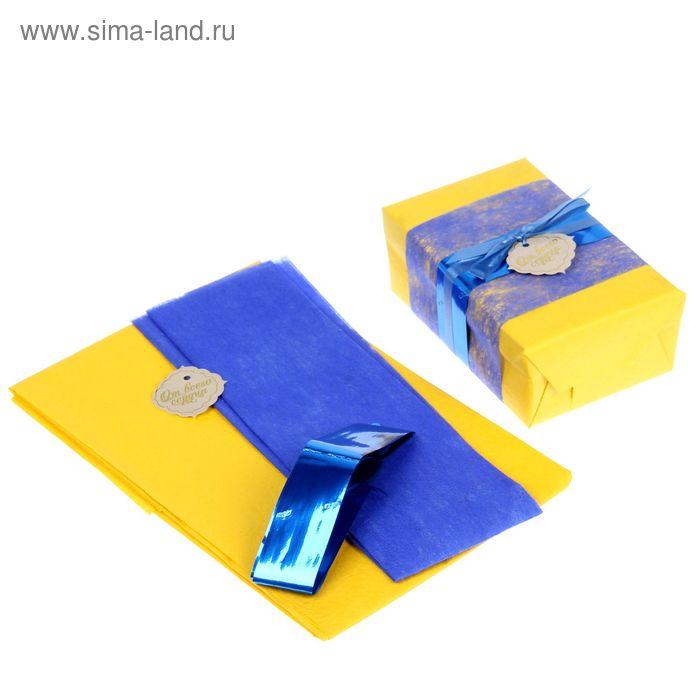 """Набор для упаковки подарка """"Контраст"""" (бумага упаковочная+декор)"""