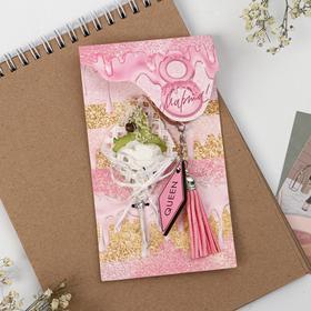 Queen bouquet gift set + keychain, 8.3 x 14.5 cm