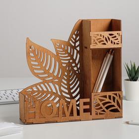 """Органайзер для рабочего стола """"Home"""" листья"""