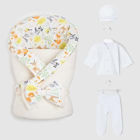 Комплект для новорождённых, цвет молочный, рост 56-62 см