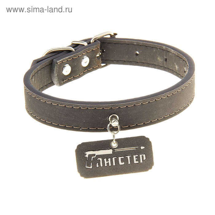 Ошейник нубук с медальоном Гангстер (серый с фурнитурой серебро) 2,0*40 см