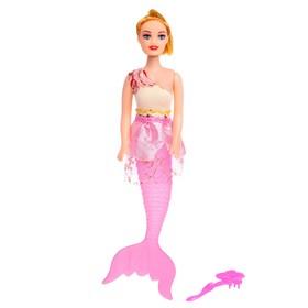 Кукла сказочная «Русалочка» с аксессуарами