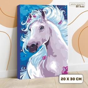 Картина по номерам на холсте с подрамником «Лошадь» 20х30 см