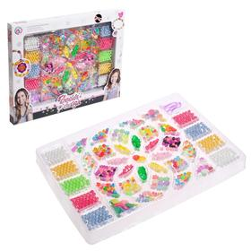 "Set for beading ""Funny beads"" MIX"