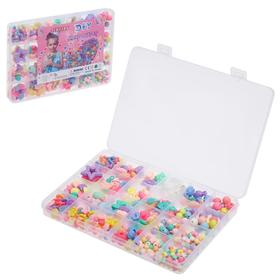 "Beading set ""Creative world"" MIX"