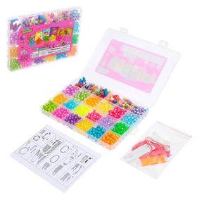 "Beading set ""Bright ideas"" MIX"