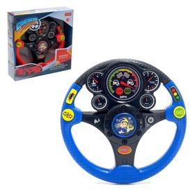 """Steering wheel musical """"I also steer"""", light and sound effects MIX"""