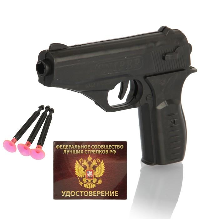 """Пистолет """"Снайпер"""", стреляет присосками"""