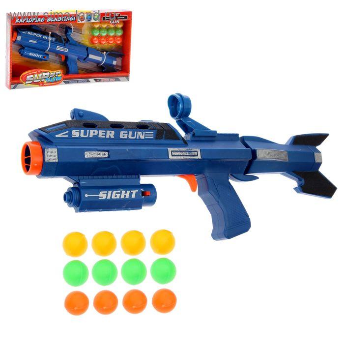 """Автомат """"Космобластер"""", с лазером, стреляет шариками, микс"""
