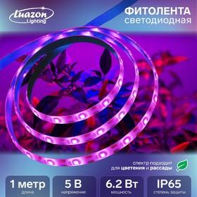 Светодиодная лента для растений Luazon Lighting, 1м, 60SMD5050/м, 14Вт/м, IP65, от USB 5V Ош