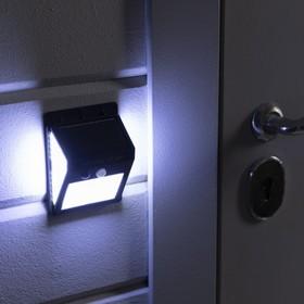 Светильник уличный с датчиком движения, солнечная батарея, 15 Вт, 70+40+40 LED, черный