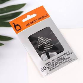 A set of assorted needles with a threader (set of 50 pcs, price per set).