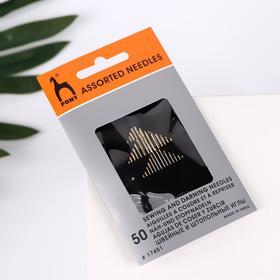 A set of assorted needles (set of 50pcs price per set).