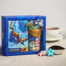 Подарочный набор «Растворись в счастье», чай 100 г., сахар 130 г.