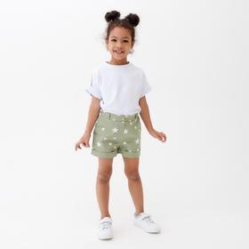 Шорты для девочки MINAKU: Cotton collection цвет зелёный, рост 122