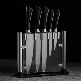 Набор ножей на подставке Jersey, 5 предметов, на подставке, цвет чёрный