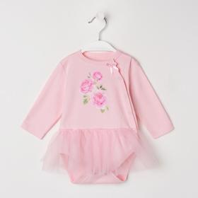 Боди для девочки, цвет розовый, рост 86 см