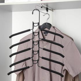 Вешалка-плечики для одежды Доляна, 5-ти уровневая, размер 40-44,со съёмными вешалками, антискользящее покрытие, цвет чёрный