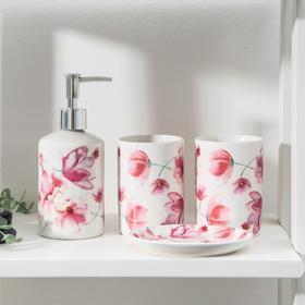 Набор аксессуаров для ванной комнаты «Камелия», 4 предмета (дозатор, мыльница, 2 стакана)
