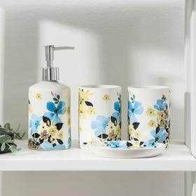 Набор аксессуаров для ванной комнаты «Васильки», 4 предмета (дозатор, мыльница, 2 стакана)