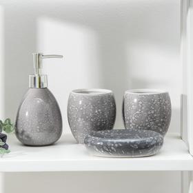 Набор аксессуаров для ванной комнаты «Глазурь», 4 предмета (дозатор, мыльница, 2 стакана), цвет серый