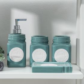 Набор аксессуаров для ванной комнаты «Лу Лу», 4 предмета (дозатор, мыльница, 2 стакана), цвет зелёный