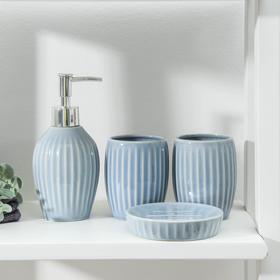 Набор аксессуаров для ванной комнаты «Эстет», 4 предмета (дозатор, мыльница, 2 стакана)