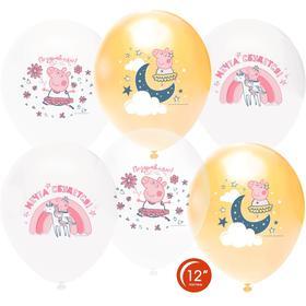 """Шар латексный 12"""" «Свинка Пеппа, принцесса-волшебница», пастель, 1-сторонний, набор 25 шт., МИКС"""
