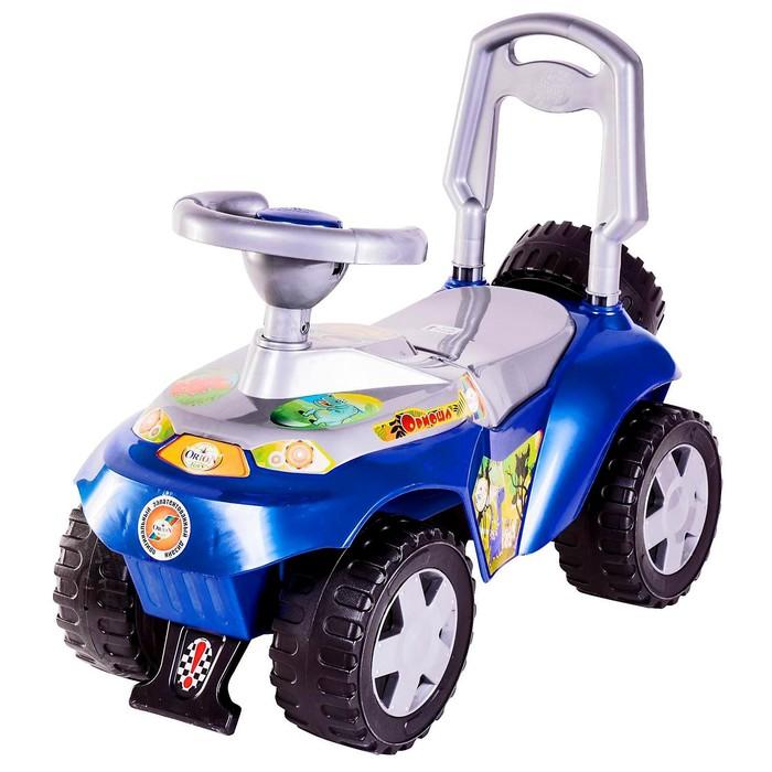 Машина-каталка «Ориоша», цвет перламутровый синий - фото 1169401