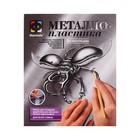 Набор для творчества Металлопластика
