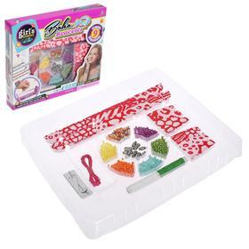 Набор для создания украшений «Мои браслеты» с прибором для плетения