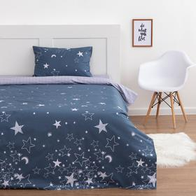 Постельное бельё 1.5 сп LoveLife «Звездное небо», 143х215 см,150х214 см,50х70 см-1 шт