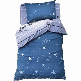 Постельное бельё 1.5 сп LoveLife «Звездное небо», 143х215 см,150х214 см,70х70 см-1 шт