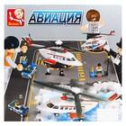 Конструктор «Вертолёт», 259 деталей - фото 106531478