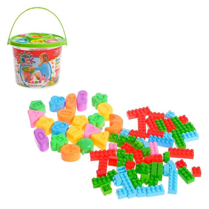 Конструктор для малышей «Забавные зверята», в ведре, 84 детали, цвета МИКС - фото 76501391