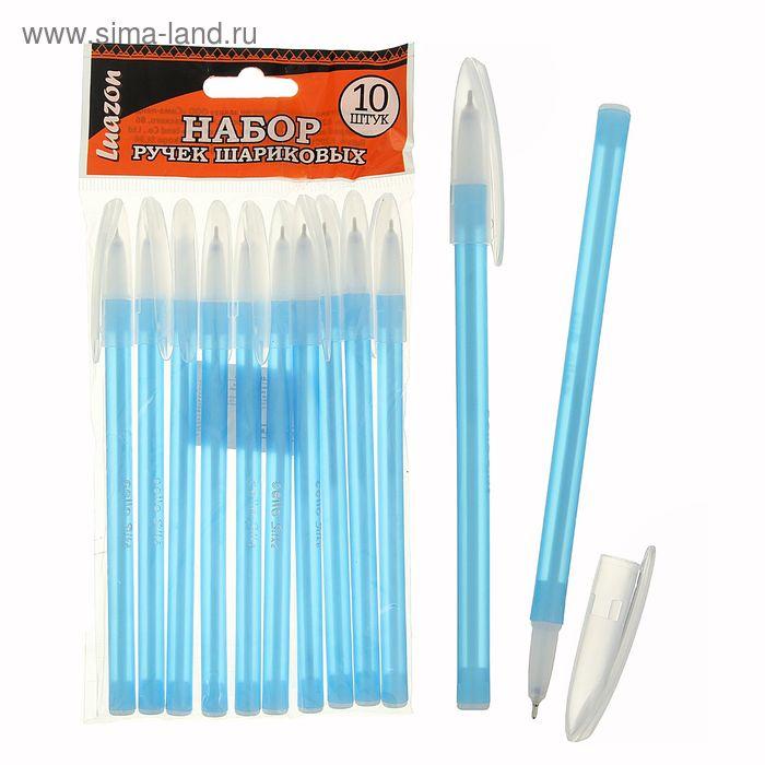 Набор ручек шариковых 10шт флуоресцентных, стержень синий