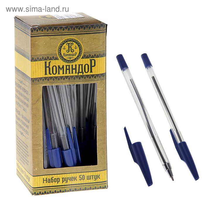 Ручка шариковая, прозрачный корпус с синим колпачком