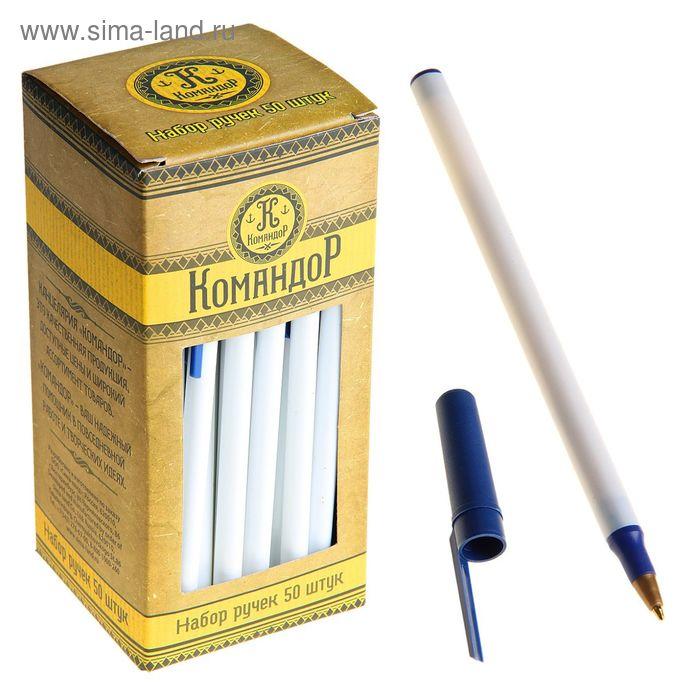Ручка шариковая, белый корпус с синим колпачком, стержень синий
