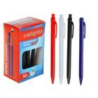Ручка шариковая автоматическая цветной корпус МИКС рефлённый держатель, стержень синий