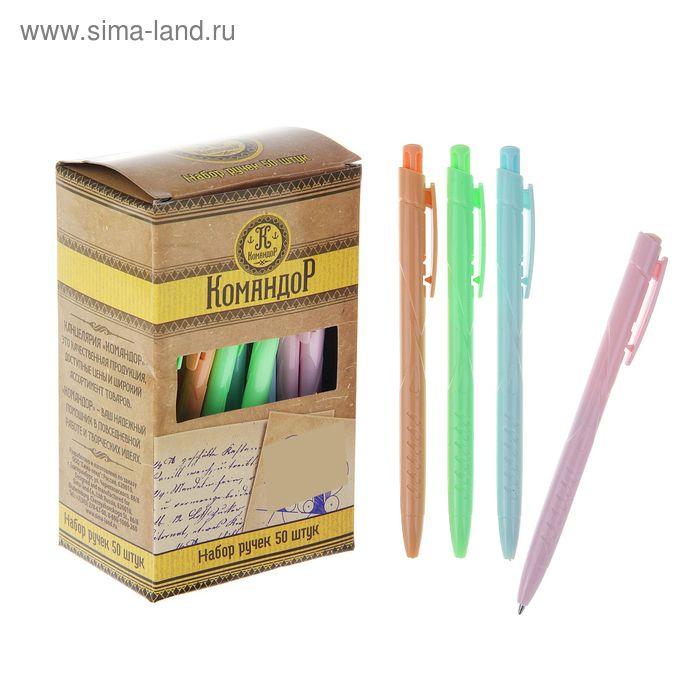 Ручка шариковая автоматическая, цветной корпус МИКС с рефлённым держателем
