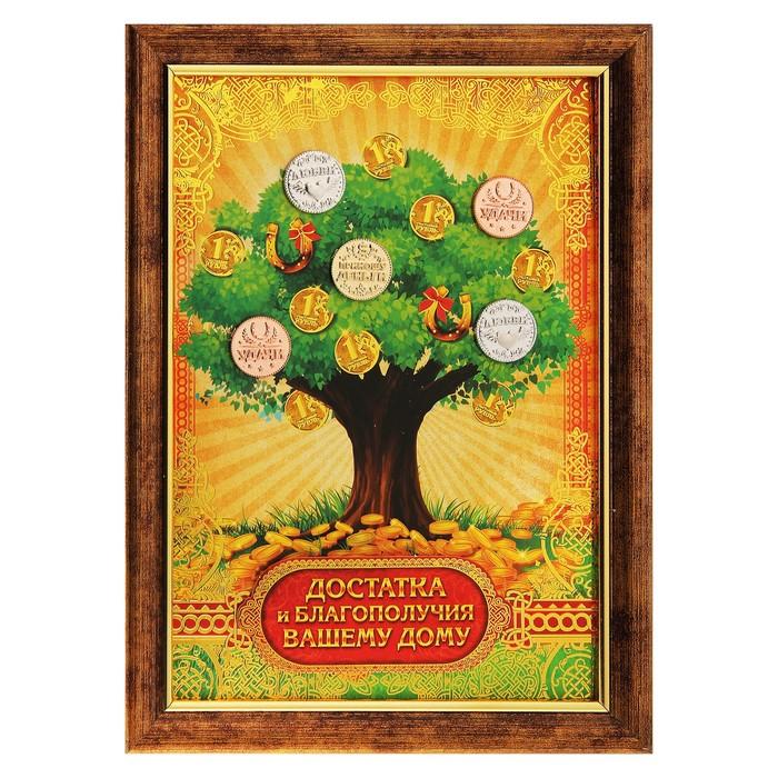 """Денежное дерево в рамке """"Достатка и благополучия вашему дому """""""