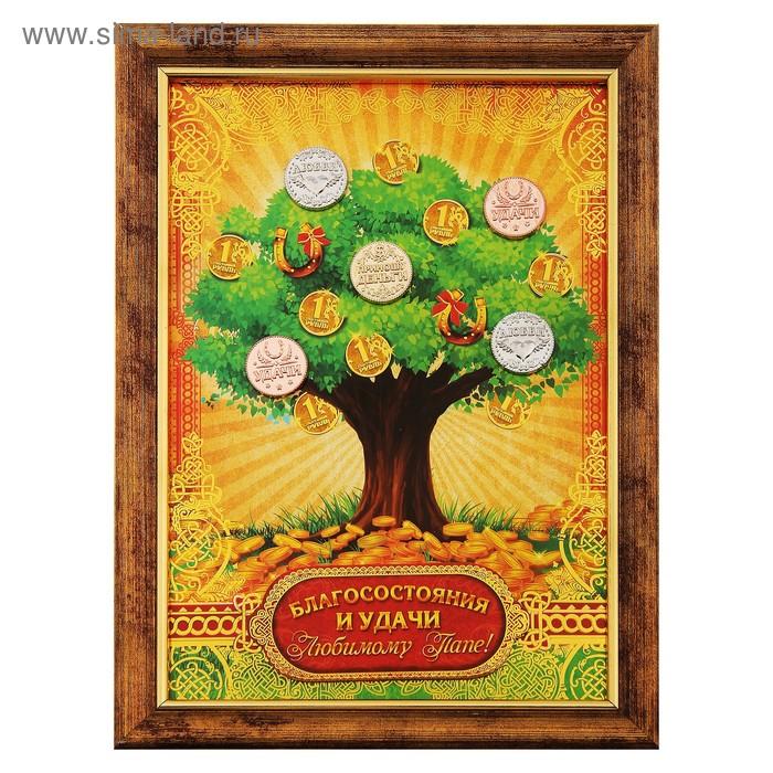 """Денежное дерево в рамке """"Благосостояния и удачи Папе """""""