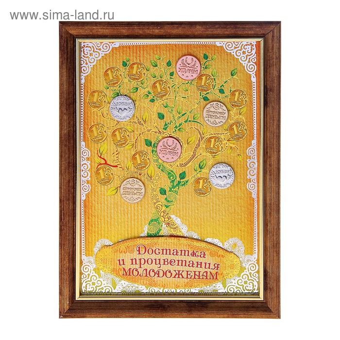 """Денежное дерево в рамке """"Достатка и процветания молодоженам"""""""
