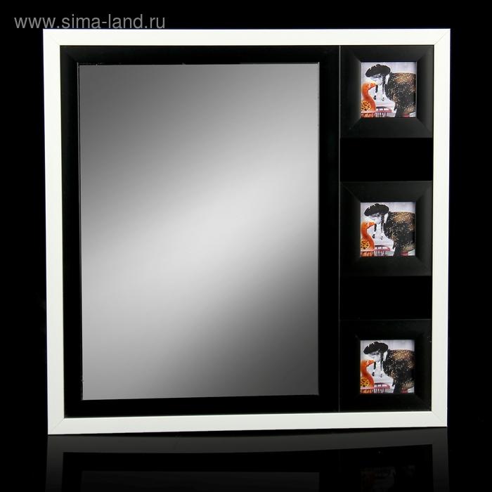 Фоторамка на 3 фото с зеркалом 8х8 см