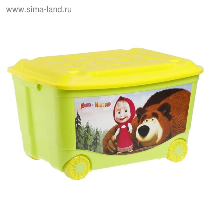 """Ящик для игрушек на колесах """"Маша и Медведь"""" с аппликацией, цвет салатовый"""