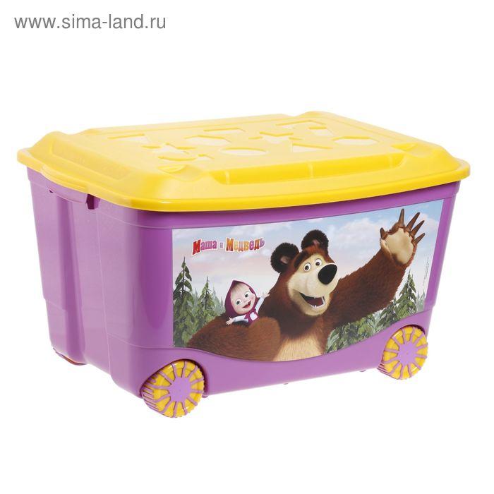 """Ящик для игрушек с аппликацией """"Маша и Медведь"""" на колёсиках, с крышкой, 50 л, цвет сиреневый, МИКС"""