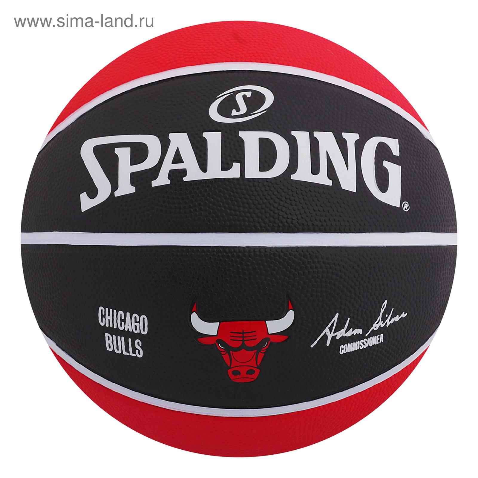 55f7577e Мяч баскетбольный Spalding Chicago Bulls, 83-173z, размер 7 (717366 ...