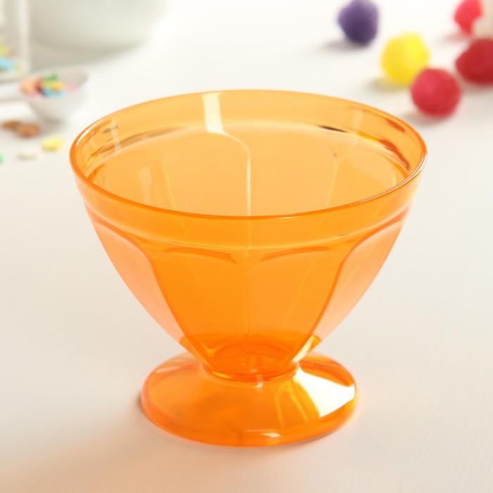 "Креманка для мороженого 250 мл ""Сладкий лед"", цвет оранжевый"