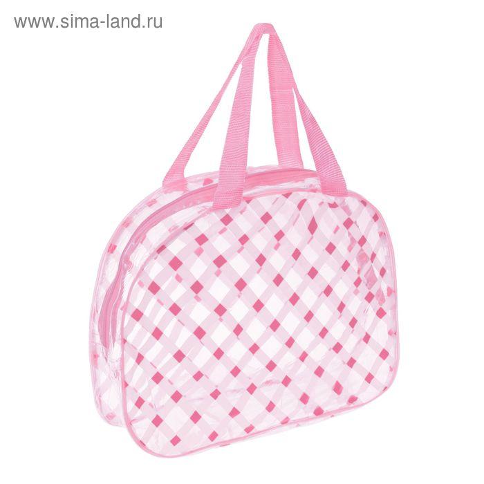 """Косметичка-сумка банная """"Клеточка"""", 2 ручки, закругленная, цвет розовый"""